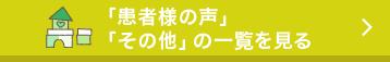 list_link